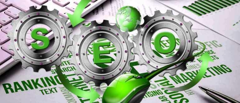 SEO — поисковая оптимизация сайта