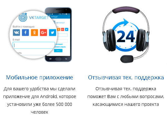 vktarget2