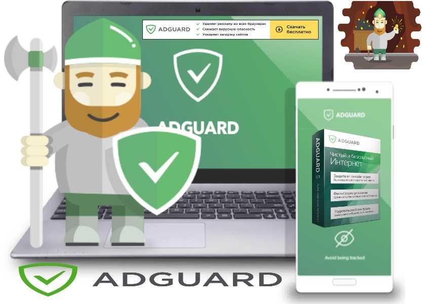 Партнерская программа Adguard