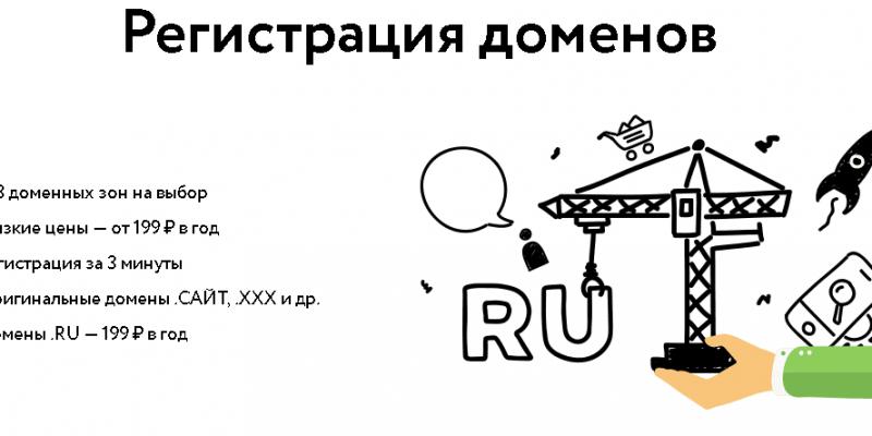 2020-01-21_202353