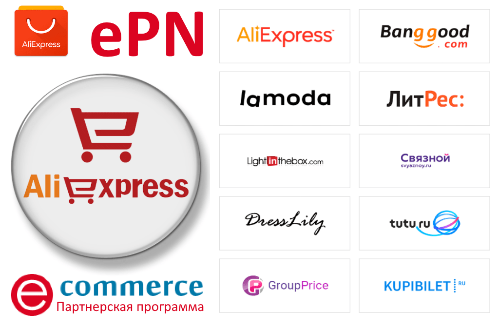 ePN партнерская программа