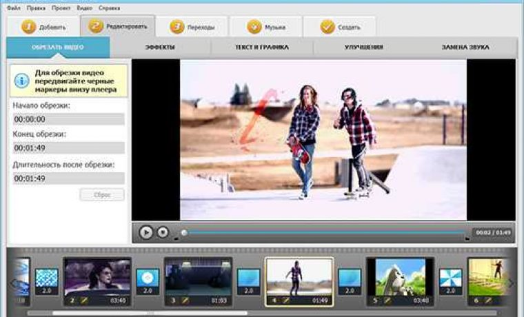 vdmt-screen