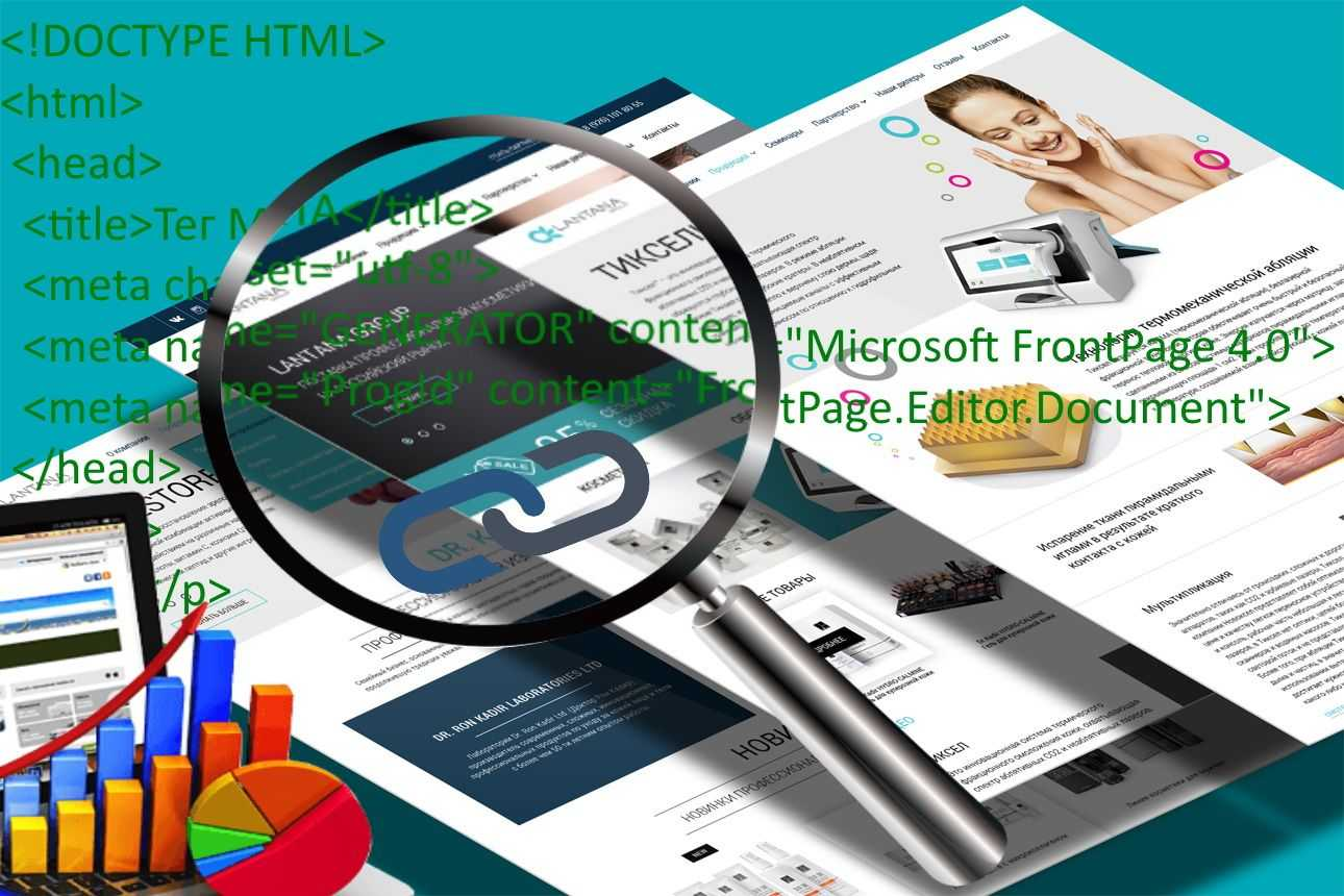 Лучший способ оптимизировать веб-сайт